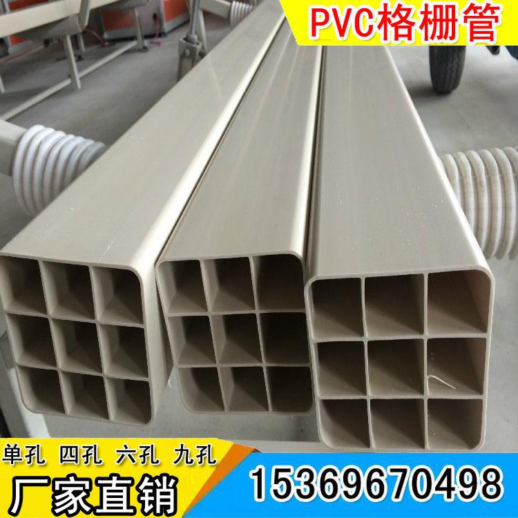 河北鼎力PVC107九孔格栅管 九孔方孔管 33*9孔穿线管