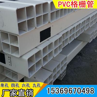 鼎力PVC四孔格栅管 四孔栅格式方孔管 4孔地埋方管 厂家直