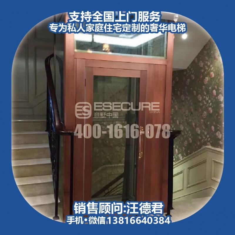 电梯/别墅观光电梯/家用电梯/二层三层别墅电梯