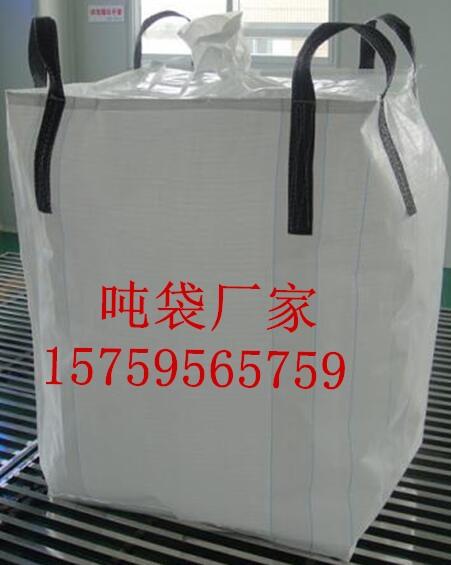 荆门桥梁预压吨袋 荆门耐高温吨袋厂家