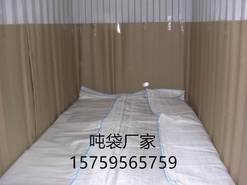荆门吨包袋厂家 集装箱吨袋厂家 二手吨袋