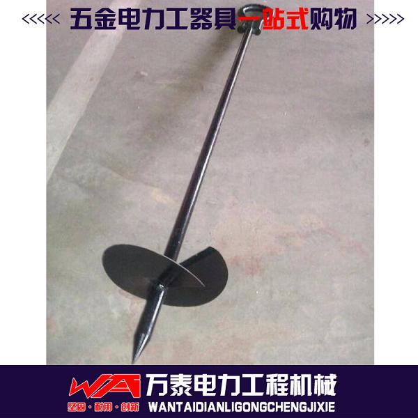 厂家定制全埋式地锚钻 电力作业固定螺旋钻杆