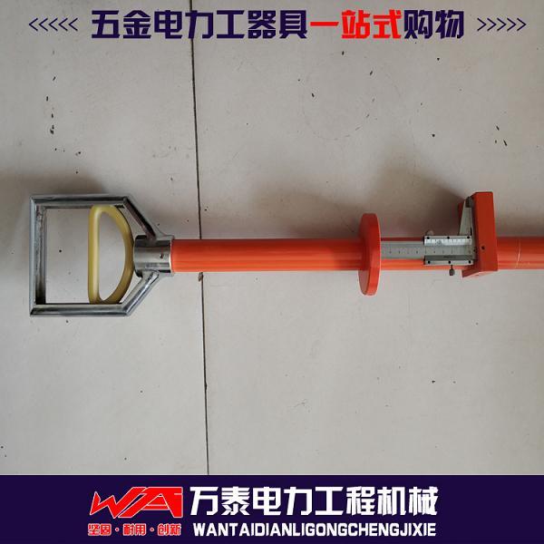 手动绝缘线缆测径尺 带电导线直径测量仪 2米测量尺
