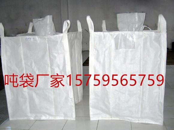 南宁导电吨袋 抗静电吨袋 南宁二手集装袋