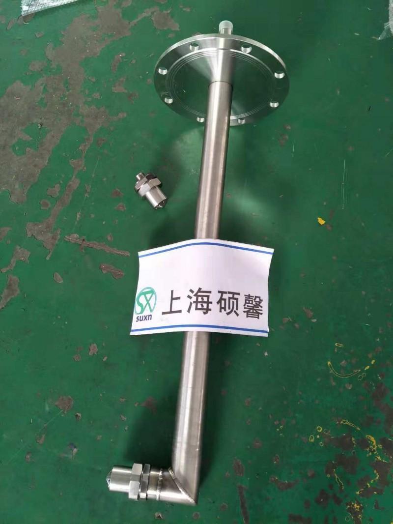 上海硕馨高炉煤气烟气急冷喷枪