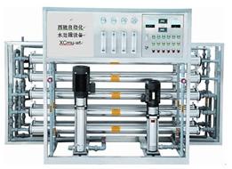 西驰PLC程控系统生产厂家