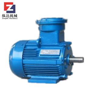 多规格YE2电动机YB3矿用防爆电机