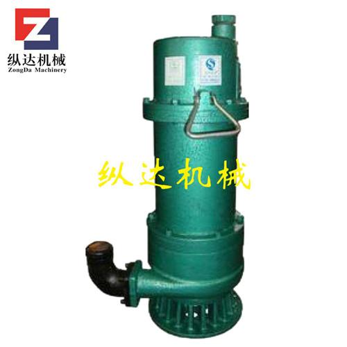 厂家供应矿用防爆潜水泵