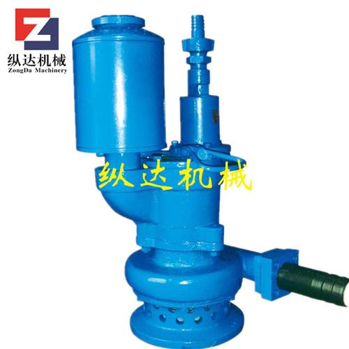 厂家供应QYW矿用风动潜水泵