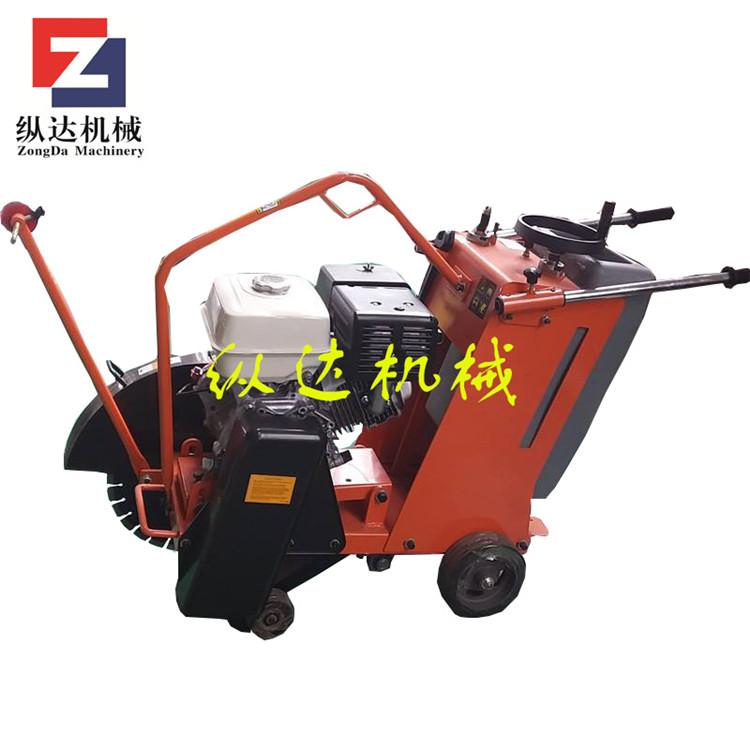柴油混凝土路面切割机  路面切缝机