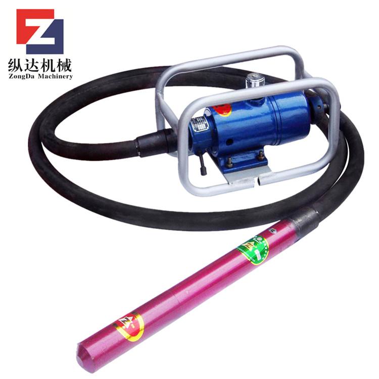 马达混凝土振动棒厂家价格 50型混凝土振动棒
