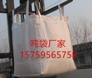 洛阳桥梁预压袋 洛阳太空袋  pp吨袋厂家
