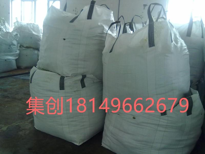 贵州吨包袋厂家贵州太空袋厂家贵州柔性吨袋