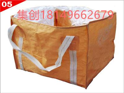贵州吨袋贵州集装袋贵州太空袋