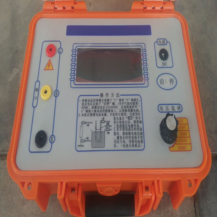 承装、承修、承试绝缘电阻测试仪DC:0-10000