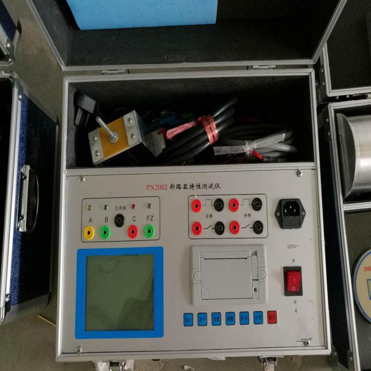 承试类一级电力资质断路器特性测试仪2台可租赁/可出售