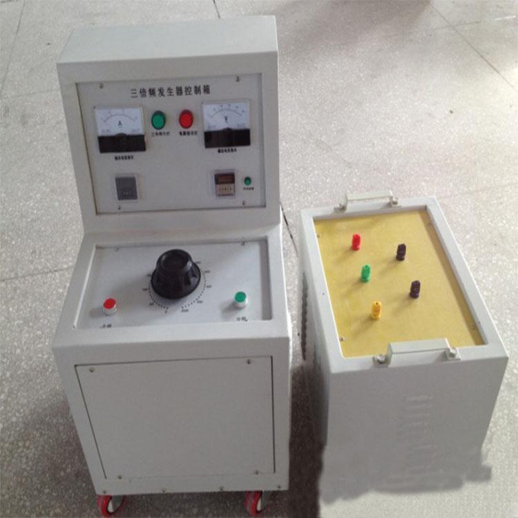 承装、承修、承试感应耐压试验装置5KVA/360V