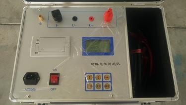 承装、承修、承试回路电阻测试仪DC:≥100A