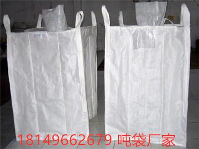 江西集装袋/江西集装袋厂家