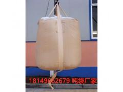 赣州吨袋/赣州吨包生产