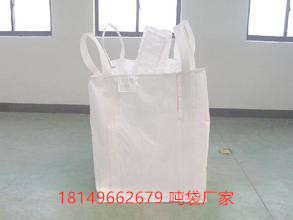 赣州环保吨袋/赣州吨包价格