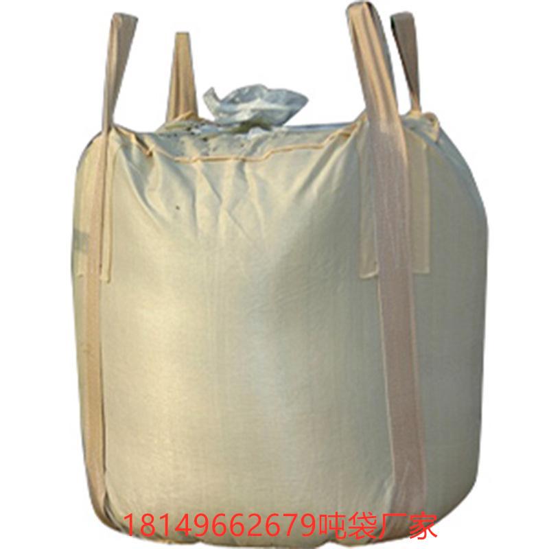 萍乡沙土吨袋 萍乡吨袋厂家