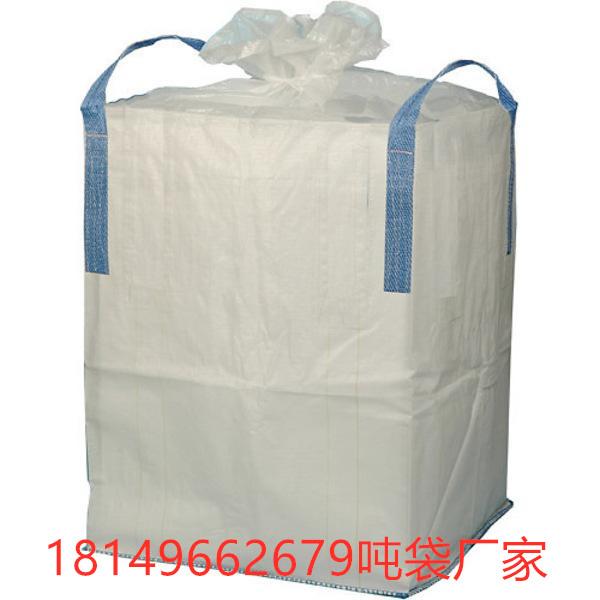 萍乡集装袋批发 萍乡吨包批发
