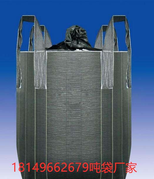 江西吨袋厂家江西吨包袋价格