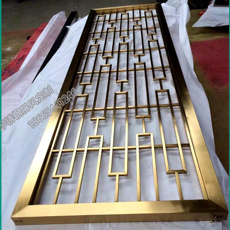 轻奢中欧美式玫瑰金属不锈钢屏风花格镂空隔断厂家定制