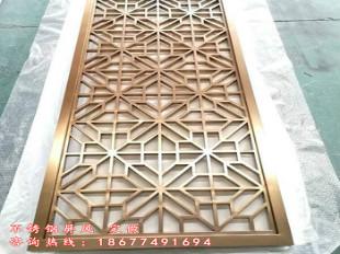 中式玫瑰金属不锈钢屏风花格镂空隔断厂家定制