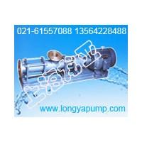供应G85-2F三相螺杆泵