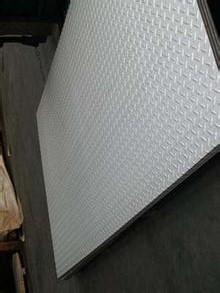 AL5754厂家铝板价格