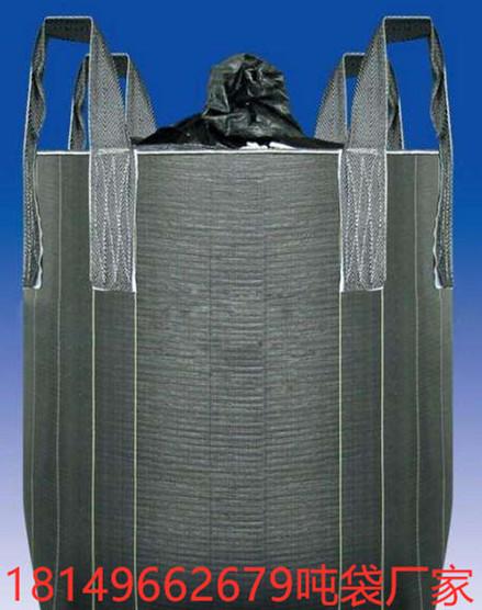 漳州吨袋漳州吨包生产