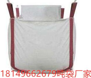 漳州吨袋厂漳州防水吨袋