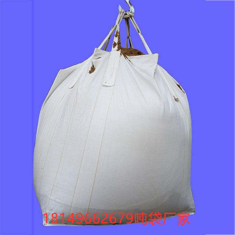 漳州污泥袋吨包漳州集装吨袋