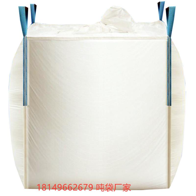 漳州防洪吨袋漳州桥梁预压吨袋