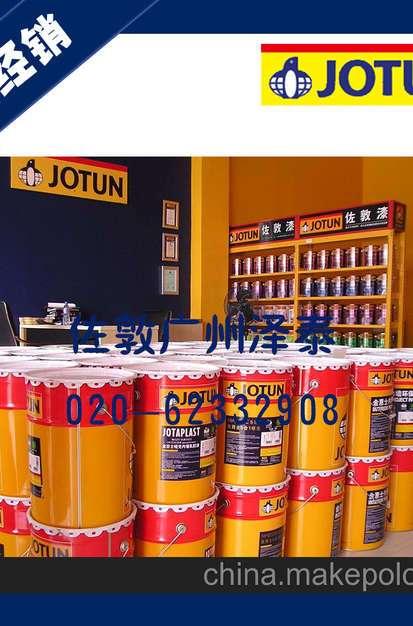 佐敦JOTUN薄型钢结构防火涂料