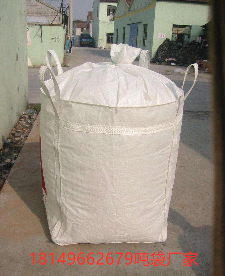 三明吨包  三明太空吨袋