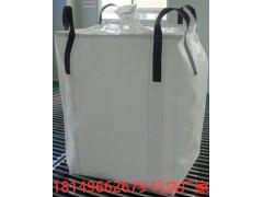 三明集装袋  三明吨袋厂家