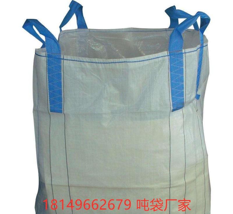 三明集装袋厂 三明工业垃圾吨袋