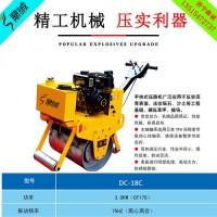 优质小型压路机 柴油单轮振动碾 柴油动力压实机
