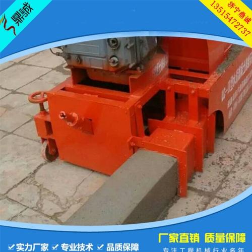 拦水带成型机 沥青拦水带滑模机