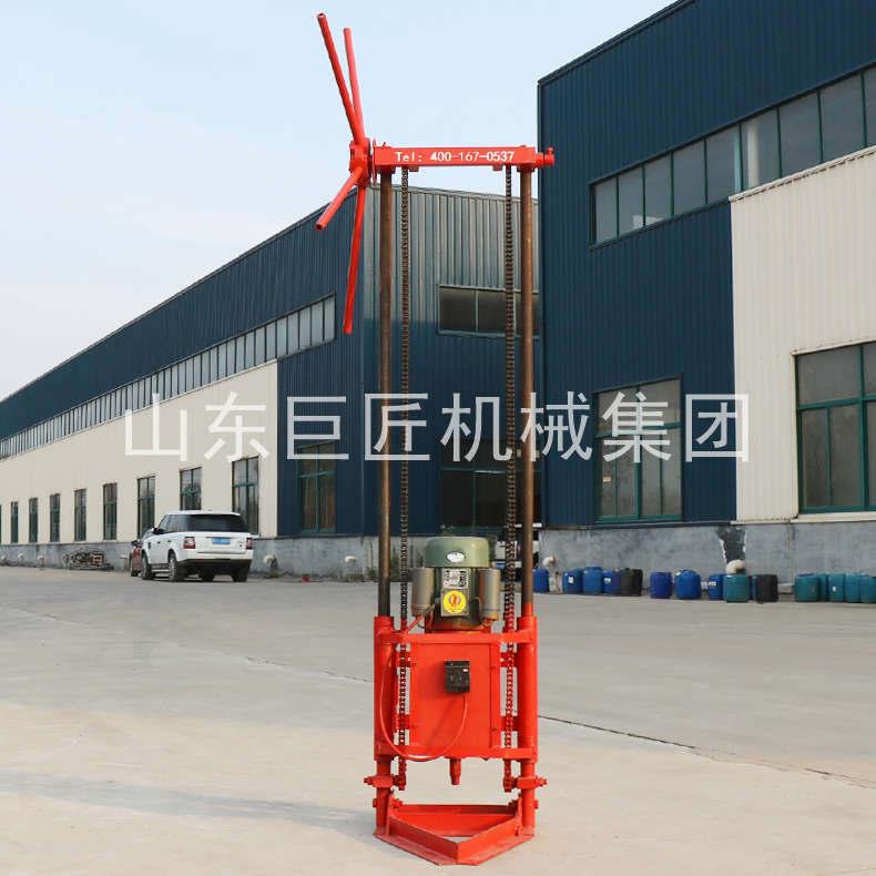 巨匠集团直供QZ-1A两相电取样钻机工程钻机声测孔疏通
