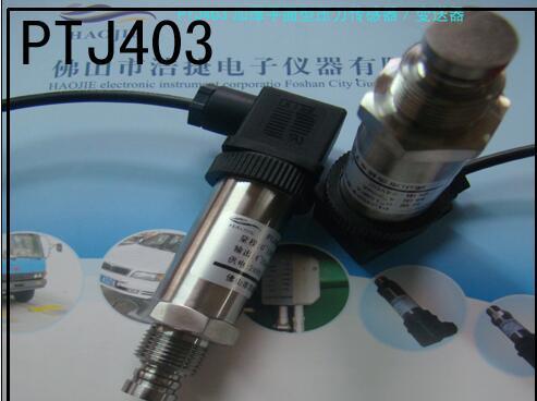 印染行业压力测量传感器 染料管道卫生型压力变送器