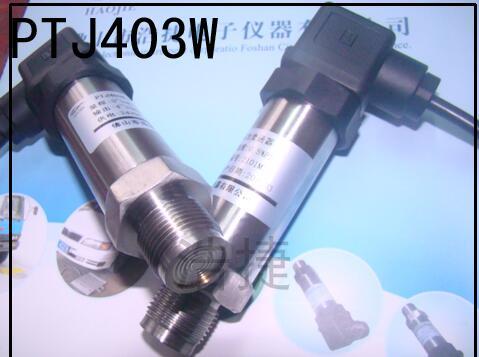 原油管道防堵塞传感器 齐平膜微压力变送器