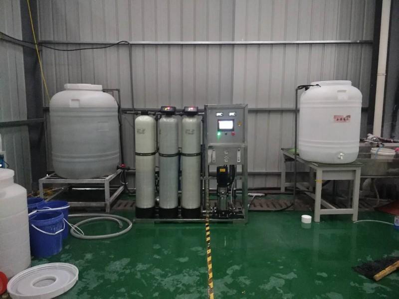 太原超纯水设备|半导体清洗用水处理设备