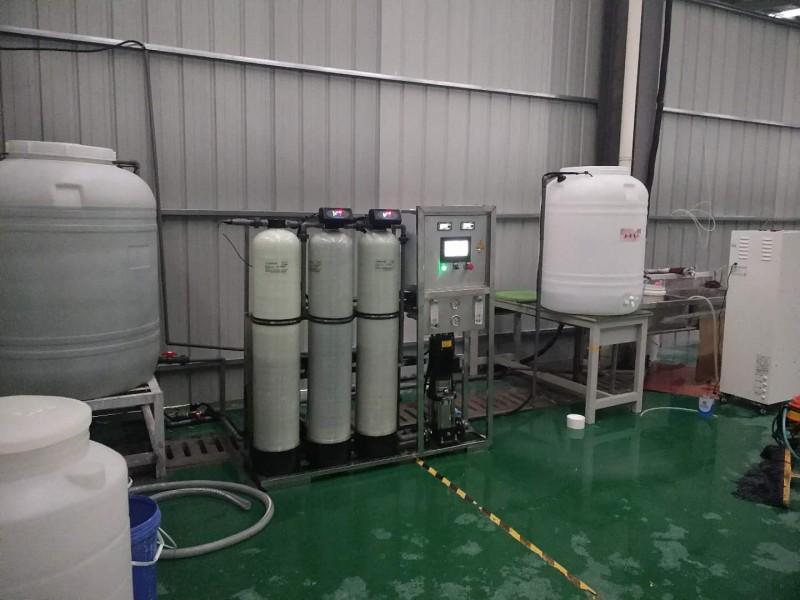 太原超纯水处理设备 电子元器件清洗用水处理设备