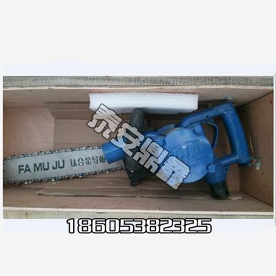 JQL-405气动链条锯切割木料,气动链锯批发