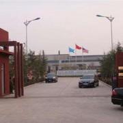 河北正华建筑模架制造有限公司
