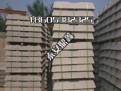 金属矿用弹簧固轨器混凝土轨枕-水泥道枕